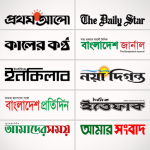 Download Bangla News Papers   ৫০০+ বাংলা সংবাদপত্রসমূহ v0.1.5 APK