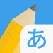 Download Write It! Japanese v3.1.15 APK New Version