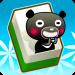 Download iTaiwan Mahjong Free v1.9.201116 APK