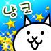 Download 냥코 대전쟁 v10.7.0 APK Latest Version