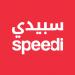 Speedi | سبيدي v2.5.8 APK New Version