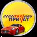 Водитель Приват-Такси Донецк v4.8 APK New Version
