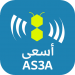Download AS3A أسعى v1.5.4 APK