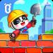Download Baby Panda's Earthquake-resistant Building v8.57.00.00 APK Latest Version
