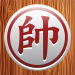 Download Chinese Chess v4.8.3 APK Latest Version
