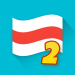 Download Flags of the World 2: Map – Geography Quiz v1.4.0 APK New Version