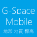 Download G-Space Mobile v1.2.5 APK Latest Version