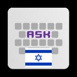 Download Hebrew for AnySoftKeyboard v4.0.1396 APK New Version