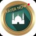Download Prayer Now: Azan Prayer Time, Azkar,Qibla ,Quran v7.1.2 APK For Android