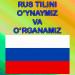 Download Rus tilini o'ynab o'rganamiz v1.1.4 APK New Version