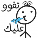 Download Stickers Arabia WAStickerApps v4.0.7 APK For Android