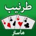 Download Tarneeb Master – Offline Tarneeb Card Game v1.0.6 APK Latest Version