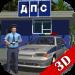 Download Traffic Cop Simulator 3D v16.1.3 APK Latest Version