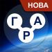 Download WOW: Гра Українською v1.0.9 APK