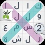 Download لعبة كلمة السر : الجزء الثاني v APK New Version