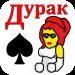 Download Дурак на раздевание v1.1 APK