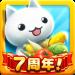 Download ほしの島のにゃんこ v2.6.39 APK New Version