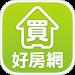 Download 好房網買屋 v3.6.1 APK For Android