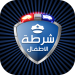 Download شرطة الاطفال المطور مكالمة وهمية v5.5 APK New Version