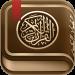 Download القرآن الكريم مع تفسير ومعاني كلمات v6.1 APK New Version