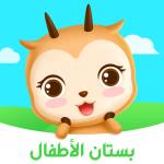 Free Download بستان الأطفال – Bostan v1.9.8.1 APK