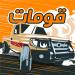Free Download Gomat – Drift & Drag Racing v2.2.6 APK