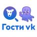 Hugly Гости ВК v3.0.128 APK Download New Version