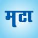 Marathi News Maharashtra Times v4.4.0.2 APK New Version