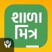 Shala Mitra – Study Material for GSEB v2.4.7 APK Latest Version