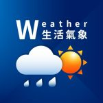 Taiwan Weather v5.4.6 APK Latest Version