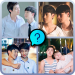 Thai BL TV series Boys Love Quiz Game v0.1 APK Download For Android