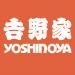 Yoshinoya v2.5.0 APK Download Latest Version