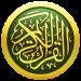 iQuran Lite v2.6.6 APK Download For Android