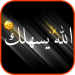 ستوريات انستا شاشة سوداء v10.4 APK Download For Android