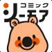 マンガアプリ – コミックシーモア本棚 無料で漫画/電子書籍/小説 試し読み v2.11.3 APK Download For Android