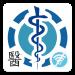 醫學維基百科(離線版) v2020-01 APK Download Latest Version