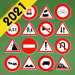 تعليم السياقة – خاص بالمغرب v21.08.08 APK Latest Version