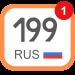 Все коды регионов + Штрафы ГИБДД v8.06.02 APK Download For Android