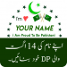 14 August Name DP Maker 2021 v12.0 APK Latest Version