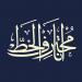 Ana Muhtarif Al Khat v2.0 APK Latest Version