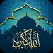 Athan Now : Prayer Times, Quran & Qibla v2.3 APK Download New Version