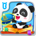 Baby Panda's Dream Job v8.57.00.00 APK Download For Android