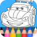 Cars Coloring Books for Kids v1.3.8 APK For Android