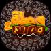 Download وصلة كراش 2 v2.0 APK Latest Version