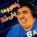 Download بندر والتميس السحري : لعبة مغامرات كوميدية 😂-2021 v1.0 APK Latest Version