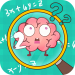 Download Brain Go 2 v1.1.7.2 APK Latest Version