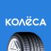 Download Kolesa.kz — авто объявления v4.15.3 APK
