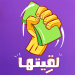 Download Lgetha AR – لقيتها v9.2.8 APK Latest Version
