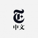 Download NYTimes – Chinese Edition v2.0.5 APK For Android