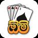 Download Omi game : The Sinhala Card Game v2.0.1 APK New Version